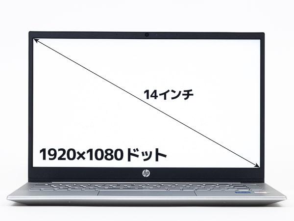 HP Pavilion 14-dv 画面サイズ