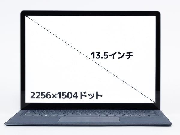 Surface Laptop 4 13.5インチ 画面サイズ