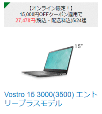 Vostro 15 3500
