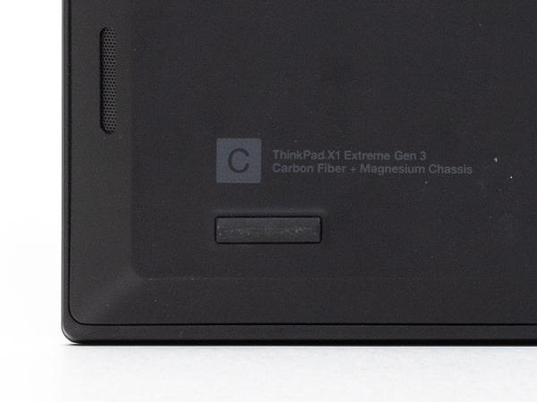ThinkPad X1 Extreme Gen 3 底面