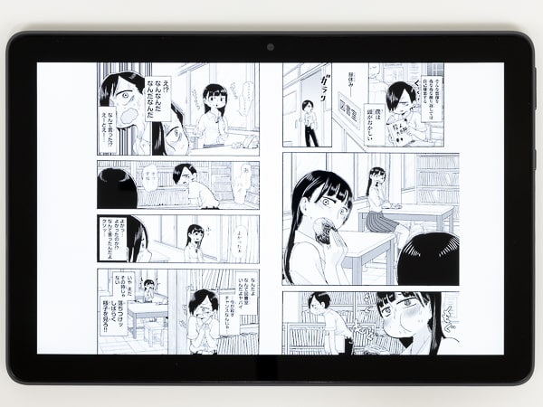 Fire HD 10 コミック