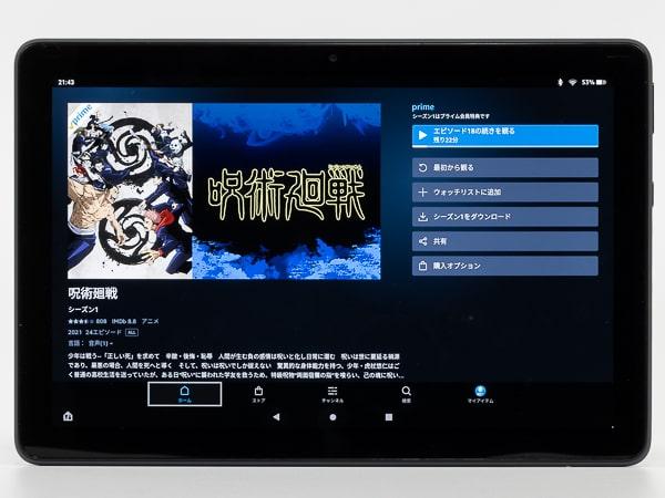 Fire HD 10 動画