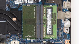 プライムデーだからノートPC / M75qユーザーはメモリーを増設しよう! 8GBで5080円&16GB×2で1万6800円