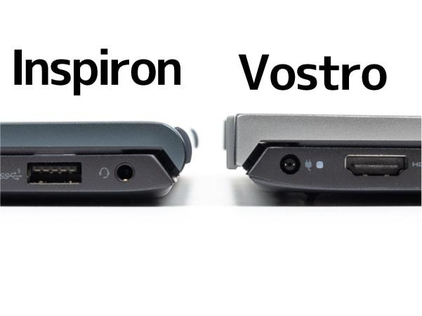 Inspiron 15 Vostro 15 5515 比較