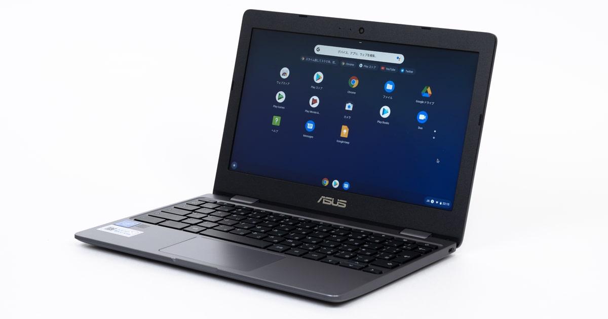 ASUS Chromebook C223NAレビュー