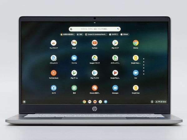 HP Chromebook 14a 画面の文字
