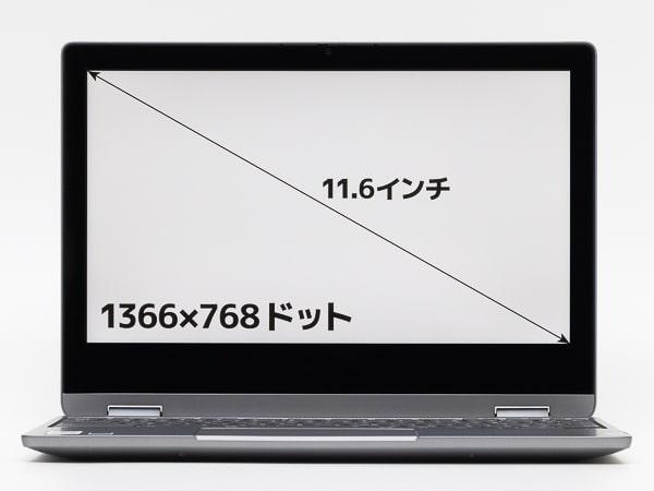 IdeaPad Flex 360 Chromebook 画面サイズ