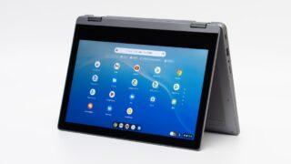 レノボ アウトレットPC情報【10月第3週】:IdeaPad Flex 360 Chromebookが2万9600円