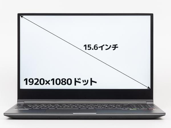 GALLERIA RL5R-G50T 画面サイズ