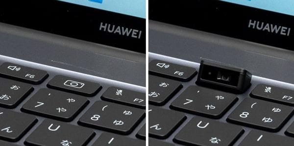 HUAWEI MateBook 14 2020 カメラ