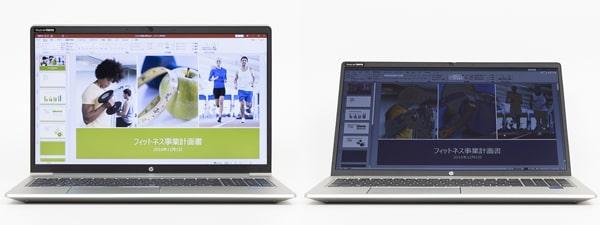 HP ProBook 450 G8 視野角