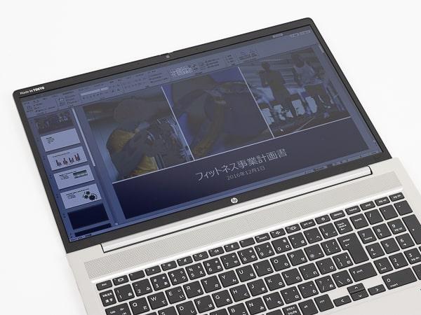 HP ProBook 450 G8 ディスプレイ角度