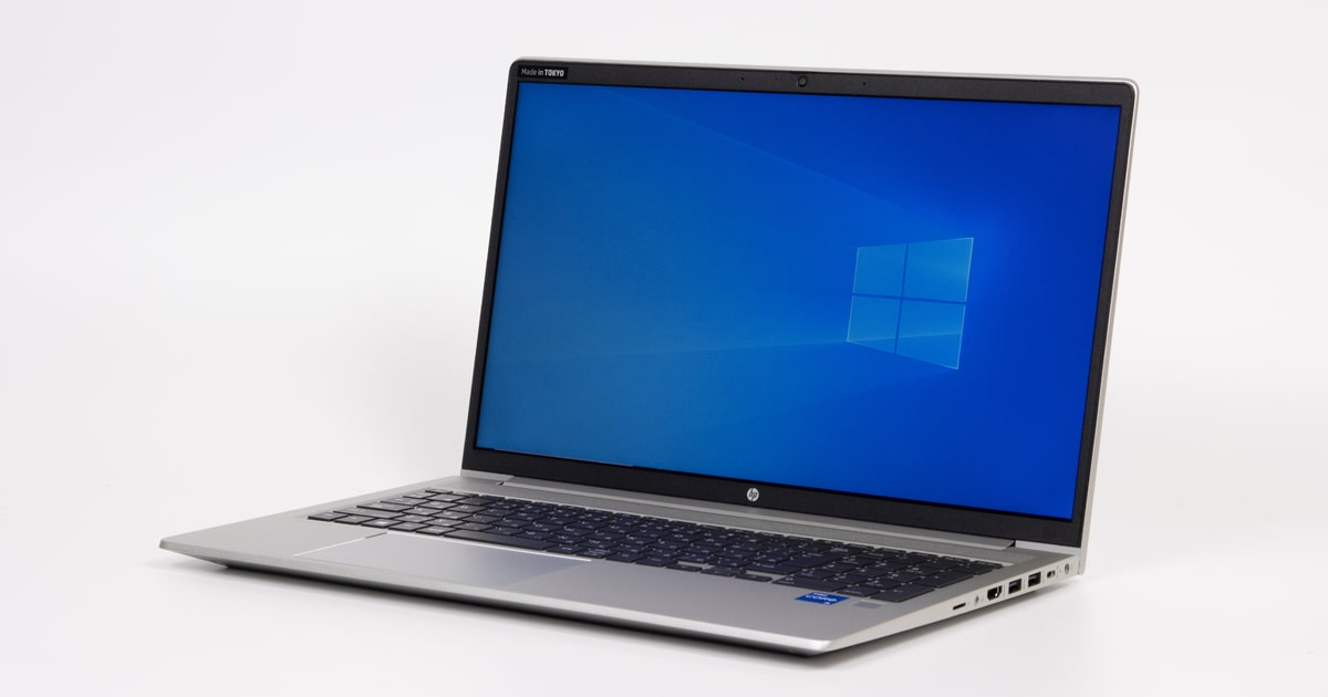 HP ProBook 450 G8レビュー