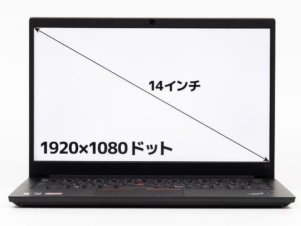 ThinkPad E14 Gen 3(AMD) 画面サイズ