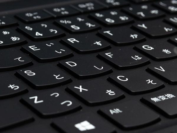 ThinkPad X1 Carbon Gen 9 タイプ感
