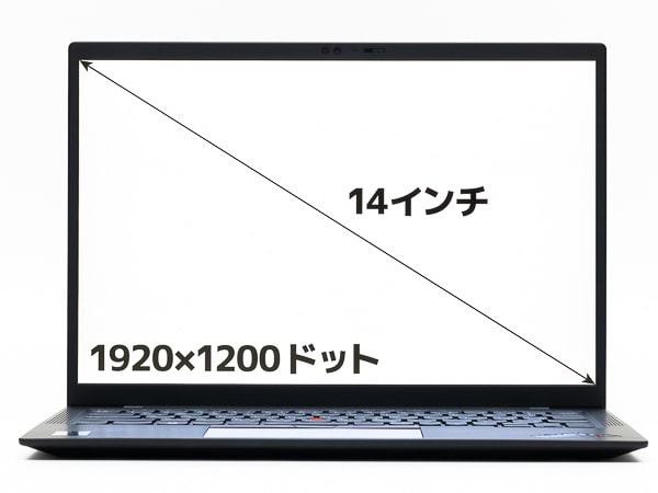 ThinkPad X1 Carbon Gen 9 画面サイズ