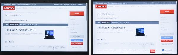 ThinkPad X1 Carbon Gen 9 画面