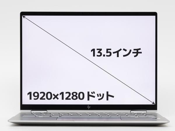 HP Chromebook x360 13c 画面サイズ