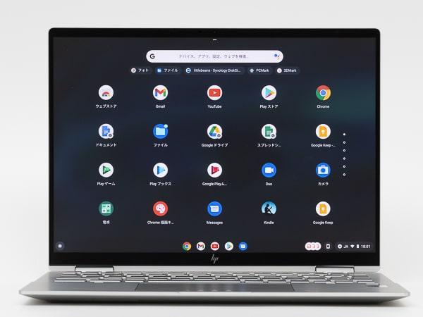 HP Chromebook x360 13c 感想