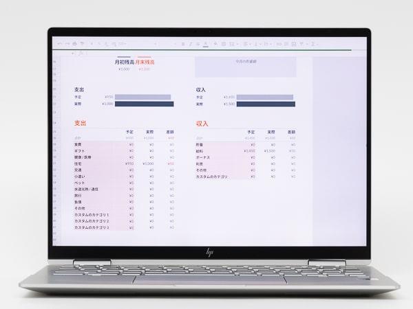 HP Chromebook x360 13c プライバシーフィルター