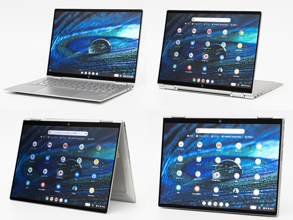 HP Chromebook x360 13c 2in1
