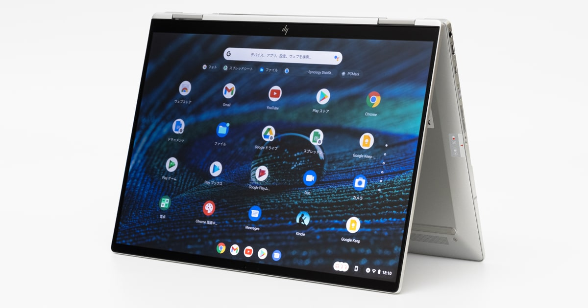 HP Chromebook x360 13c レビュー