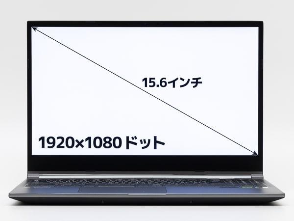GALLERIA XL7C-R36 画面サイズ