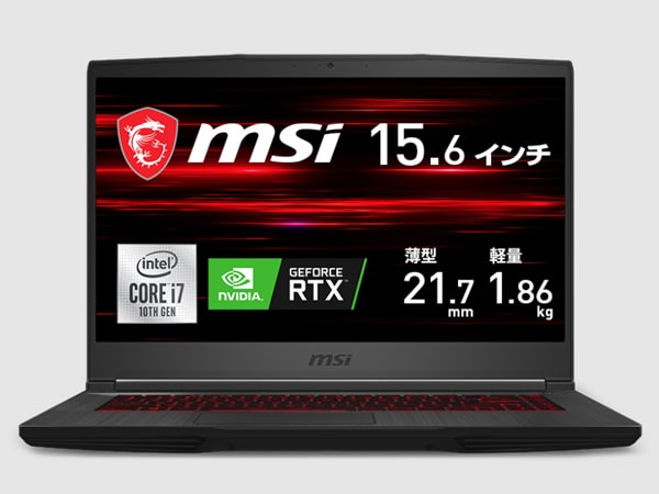 MSI GF65 Thin 10U
