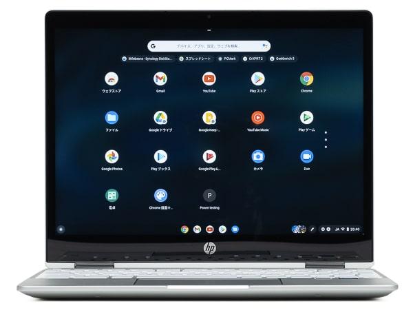 HP Chromebook x360 12b 画面