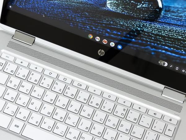 HP Chromebook x360 14b スピーカー