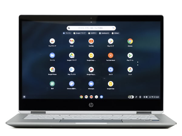 HP Chromebook x360 14b 画面