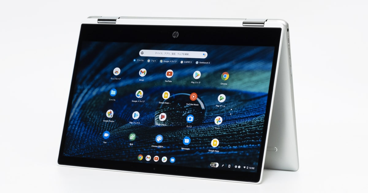 HP Chromebook x360 14b(2020年モデル)レビュー
