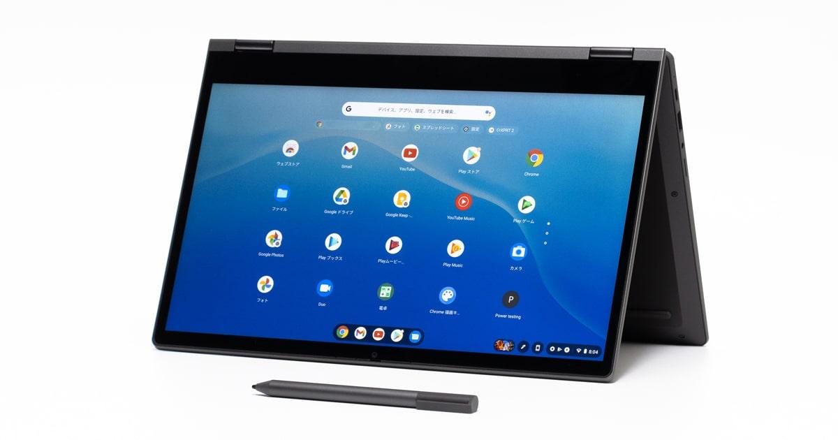 レノボIdeaPad Flex550i Chromebookレビュー