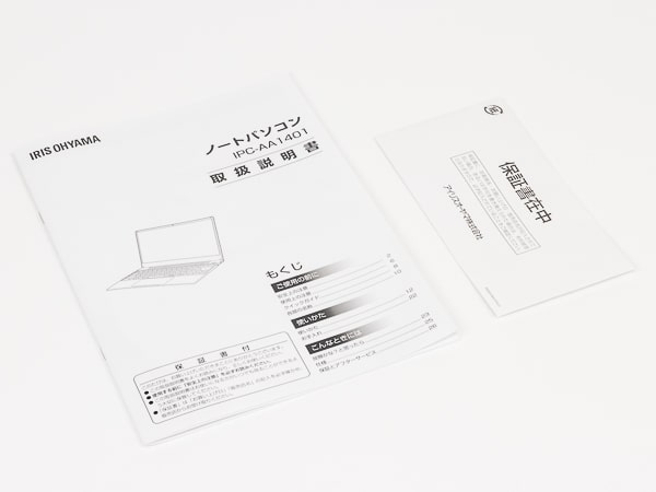 IPC-AA1401-HM 保証書