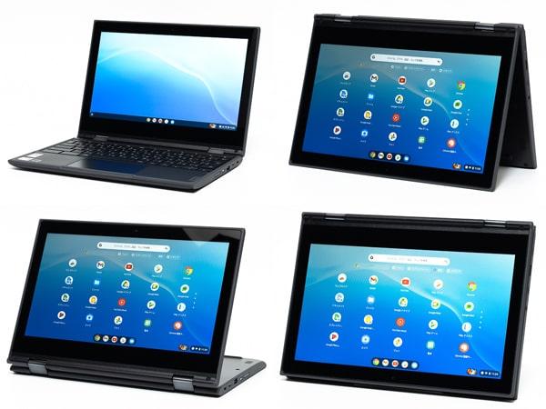 Lenovo 300e Chromebook 2nd Gen 2in1