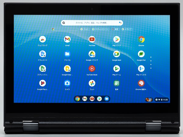 Lenovo 300e Chromebook 2nd Gen 画面