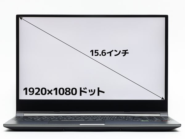 raytrek G5-R 画面サイズ