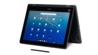Acer Chromebook Spin 512 R851TN-A14N/Eレビュー:ワコム製スタイラス内蔵&MIL規格準拠の12インチ2-in-1