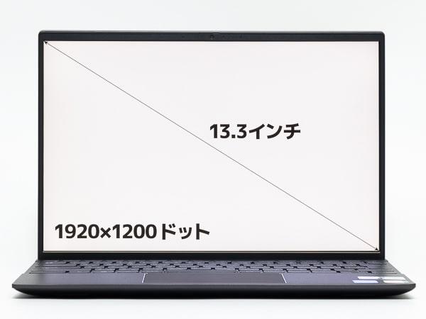 Vostro 5310 画面サイズ