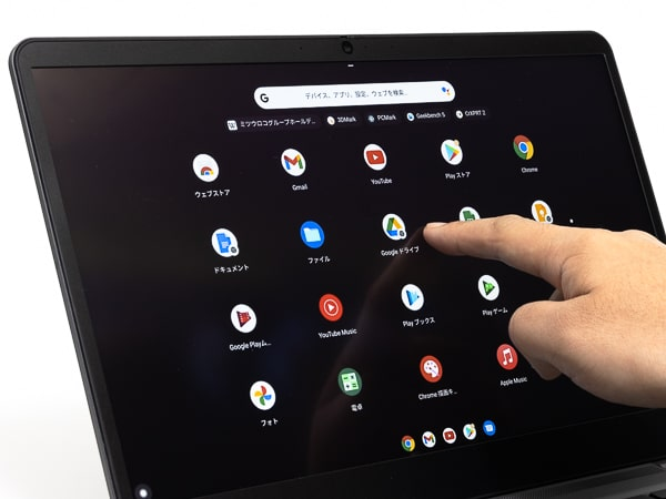 Lenovo 14e Chromebook Gen 2(AMD) タッチ対応