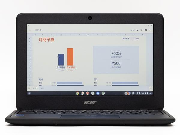 Acer Chromebook 11 C732 明るさ