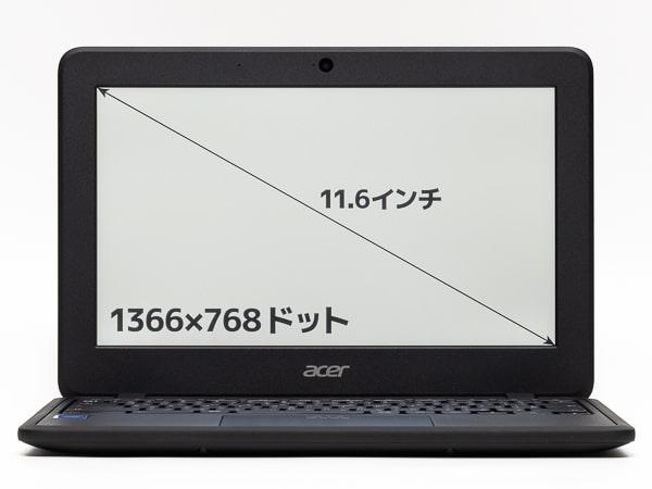Acer Chromebook 11 C732 画面サイズ