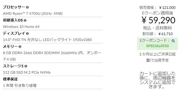 IdeaPad Slim 350 Ryzen 7