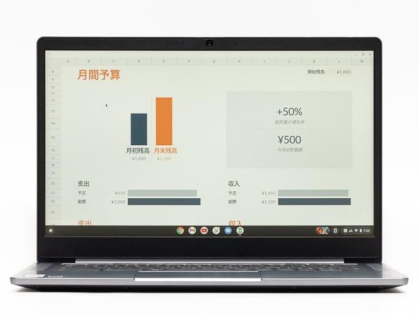 IdeaPad Slim 360 Chromebook 画面