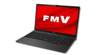 【9/29まで】富士通FMV LIFEBOOKのCore i5モデルが6万1480円!大手ブランドの安心感が魅力