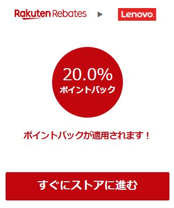 リーベイツ 20210906
