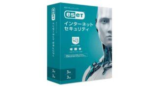 セキュリティ対策ソフト1台6ヵ月版が実質800円! 短期利用やお試しに【PC/Android対応】