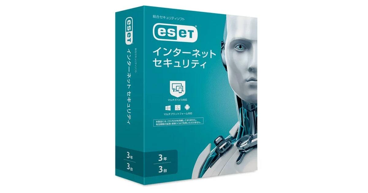 ESET インターネットセキュリティー
