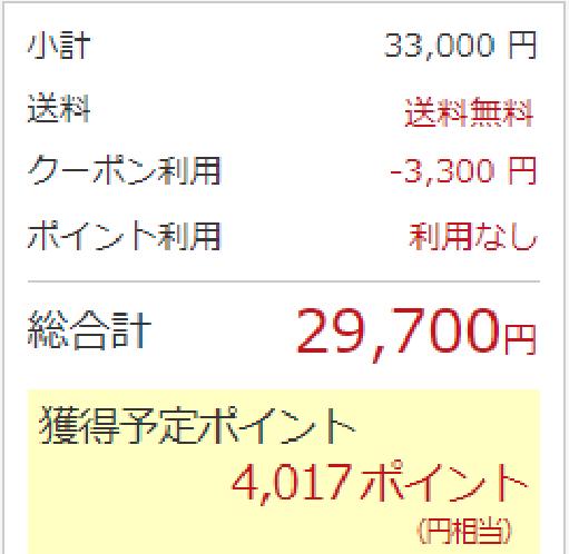 HP 27f 4K