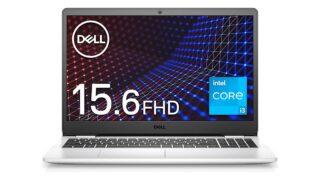 第11世代Core i3+8GBメモリーノートPCが4万9158円! アマゾンでデルInspiron 15 3501が格安販売中